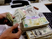 offer loans between SCS